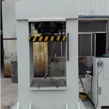供應樂山四柱液壓機 315T四柱三梁液壓機廠家直銷