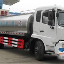 10噸東風天錦鮮奶運輸車  20噸鮮奶運輸車 12噸鮮奶運輸車