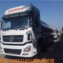 現車出售2017款東風天龍315馬力鋁合金運油車油罐車廠家直銷