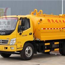 專供清洗吸污車聯合疏通車生產廠家