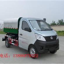 長安國五小型垃圾轉運車價格 密封式垃圾車廠家銷售 微型垃圾轉運車參數