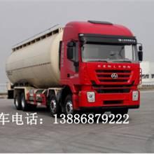 國五紅巖杰獅36.4方粉粒物料運輸車報價 優質的紅巖運輸車配置 散裝水泥罐式運輸車參數