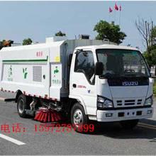 國五慶鈴五十鈴干濕兩用吸塵車報價 作業模式多樣化的路面清掃車價格