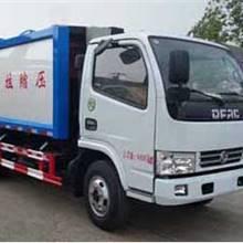 國五新國標  藍牌環衛垃圾車廠家