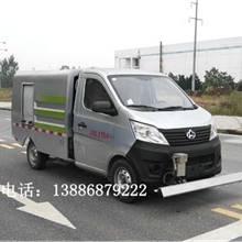國五長安小型路面養護車價格 長安高壓清洗車廠家 長安路面養護車配置