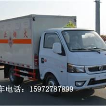 國五東風藍牌易燃固體廂式運輸車 2600mm軸距廂式危險品運輸車