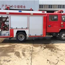 消防車生產廠家