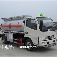 國五東風多利卡易燃液體罐式運輸車價格 4.9立方液體罐式運輸車配置 參數