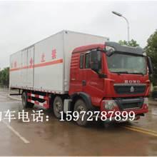 國五重汽豪沃爆破器材運輸車報價 小三軸爆破器材運輸車廠家 爆破器材運輸車配置
