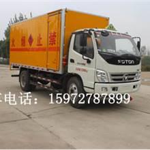 國五福田奧鈴爆破器材運輸車報價 奧鈴7.3噸防爆車配置 參數