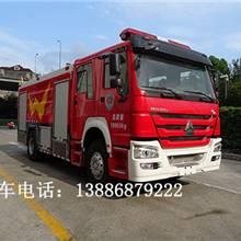 國五重汽豪沃泡沫消防車價格 8噸的重汽豪沃泡沫消防車設計新穎 動力強