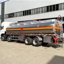 促銷東風天龍30噸鋁合金運油車