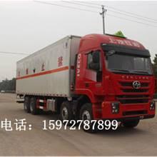 國五紅巖依維柯腐蝕性物品廂式運輸車報價 腐蝕性物品廂式運輸車廠家