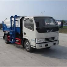 國五藍牌自裝卸式垃圾車車型解讀 東風多利卡藍牌自卸式垃圾車