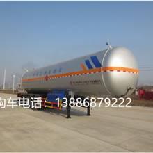 3軸液化氣體運輸半掛車 可運輸25噸液化氣體的半掛車