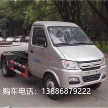 國五環衛車車廂可卸式垃圾車圖片 小型勾臂式垃圾車新款上市