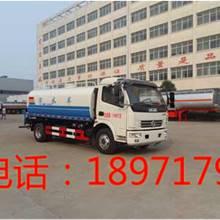 東風8噸灑水車