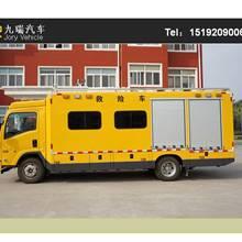 瑞星700P多功能道路救援車