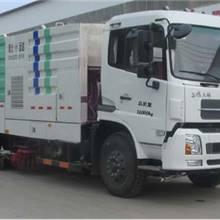邯鄲市肥鄉區遠達車輛制造有限公司