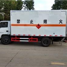 江鈴液化氣體運輸車廠價直銷