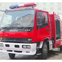 五十鈴12噸泡沫消防車廠家直銷 質量保證