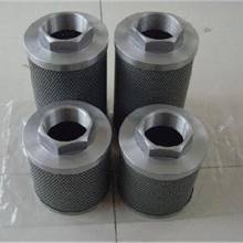 供應 黎明 液壓油濾芯 IX-400×180 吸油濾芯 回油濾芯 質優價廉