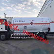 移動加液車規格價格移動加注車天然氣加液車廠家