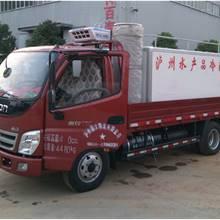 福田藍牌1噸半鮮活魚運輸車廠家直銷價格低