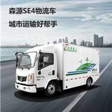 新能源商用車生產廠家,純電動貨車