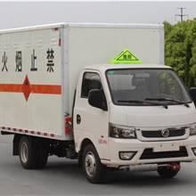 廠家直銷東風途逸藍牌易燃氣體運輸車