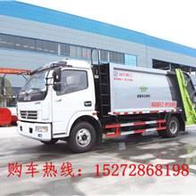 8噸環衛垃圾車廠家直銷