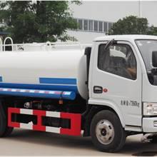 國五5方灑水車價格生產廠家