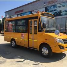 東風牌DFA6578KX5BC型小學生專用校車