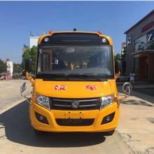 东风牌DFA6698KYX5B型幼儿专用校车
