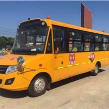 东风牌DFA6758KYX5B型幼儿专用校车