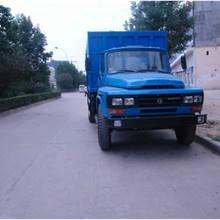 神狐牌HLQ5109ZLJ型垃圾車圖片集