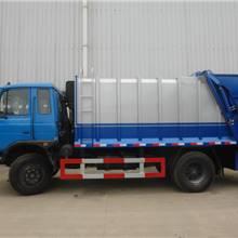 象力牌NZ5111ZXY型車箱可卸式壓縮垃圾車