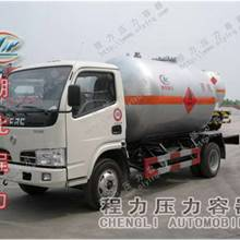 供應東風大金霸液化石油氣運輸車
