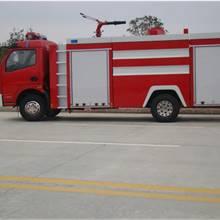 江特牌JDF5150GXFPM60T型泡沫消防車圖片集
