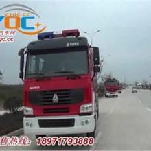 消防車|湖北騰宇重汽豪沃消防車視頻