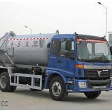 供應CLW5161GXWB3型吸污車