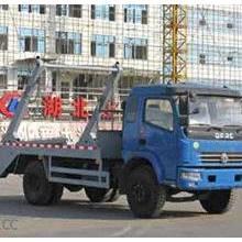 供應CLW5101BZL3型擺臂式垃圾車