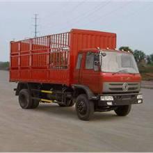 供應程力威牌5120倉柵式運輸車