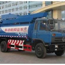 供應CLW5160TDYT4型多功能抑塵車