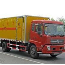 供应CLW5120XQY3型爆破器材运输车