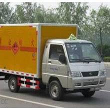 供应CLW5021XQY3型爆破器材运输车