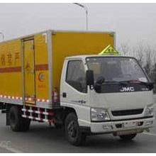 供应CLW5060XQY3型爆破器材运输车