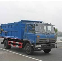 供應CLW5142ZDJT3型對接式垃圾車