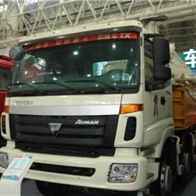 福田雷薩45米泵車