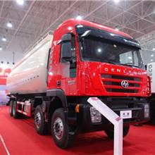 紅巖杰獅 8*4 380馬力舒適版粉粒物料運輸車
